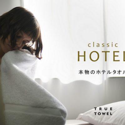 2019_04_10corp-hotel-min