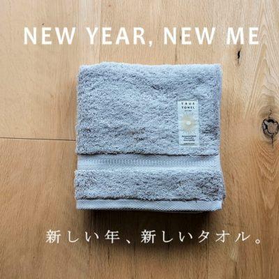 2019_12_21_masaokat-min