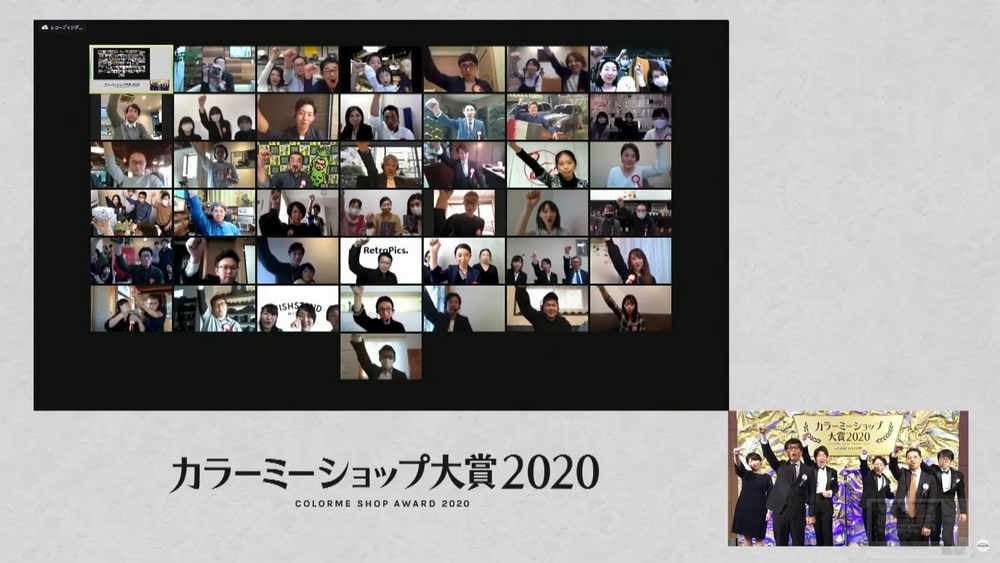 2020_10_21-3-min